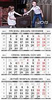 Календарь квартальный на 1 пружину