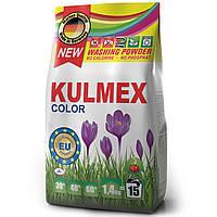 Порошок для цветных вещей KULMEX 1,4 кг