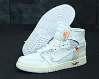 """Кроссовки мужские кожаные Nike Air Jordan White High """"Белые высокие"""" р. 41-46, фото 1"""