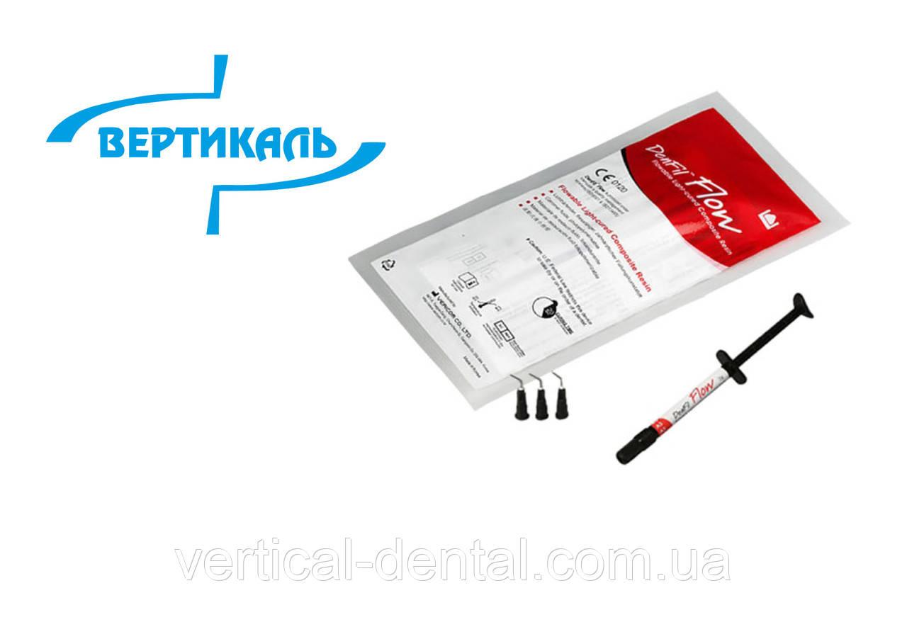 DenFil Flow - светоотверждаемый ренгеноконтрастны жидкотекучий композит