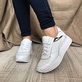 Женские белые кроссовки натуральной кожи с перфорацией