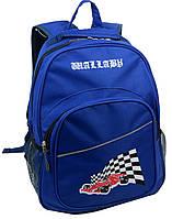 Школьный рюкзак для мальчика Wallaby 1151-4 синий