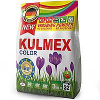 Порошок для цветных вещей KULMEX 3 кг