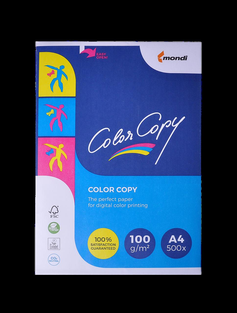 Бумага для цветной печати Color Copy А4 120г/м2 250 листов