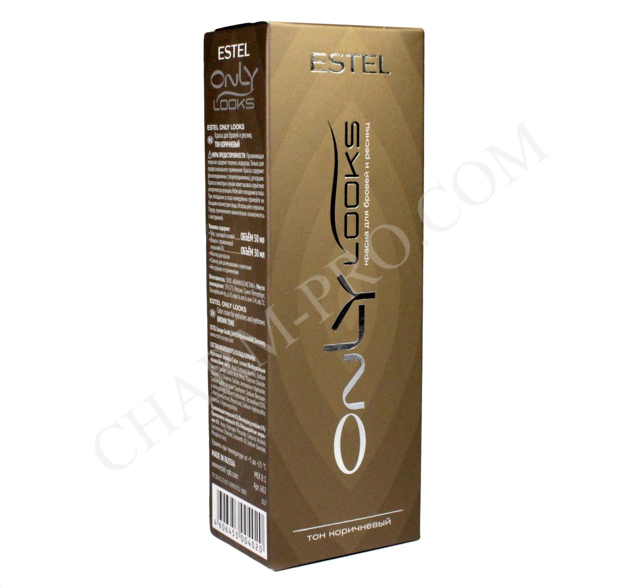 Краска для бровей и ресниц Estel Professional Only looks (коричневая)