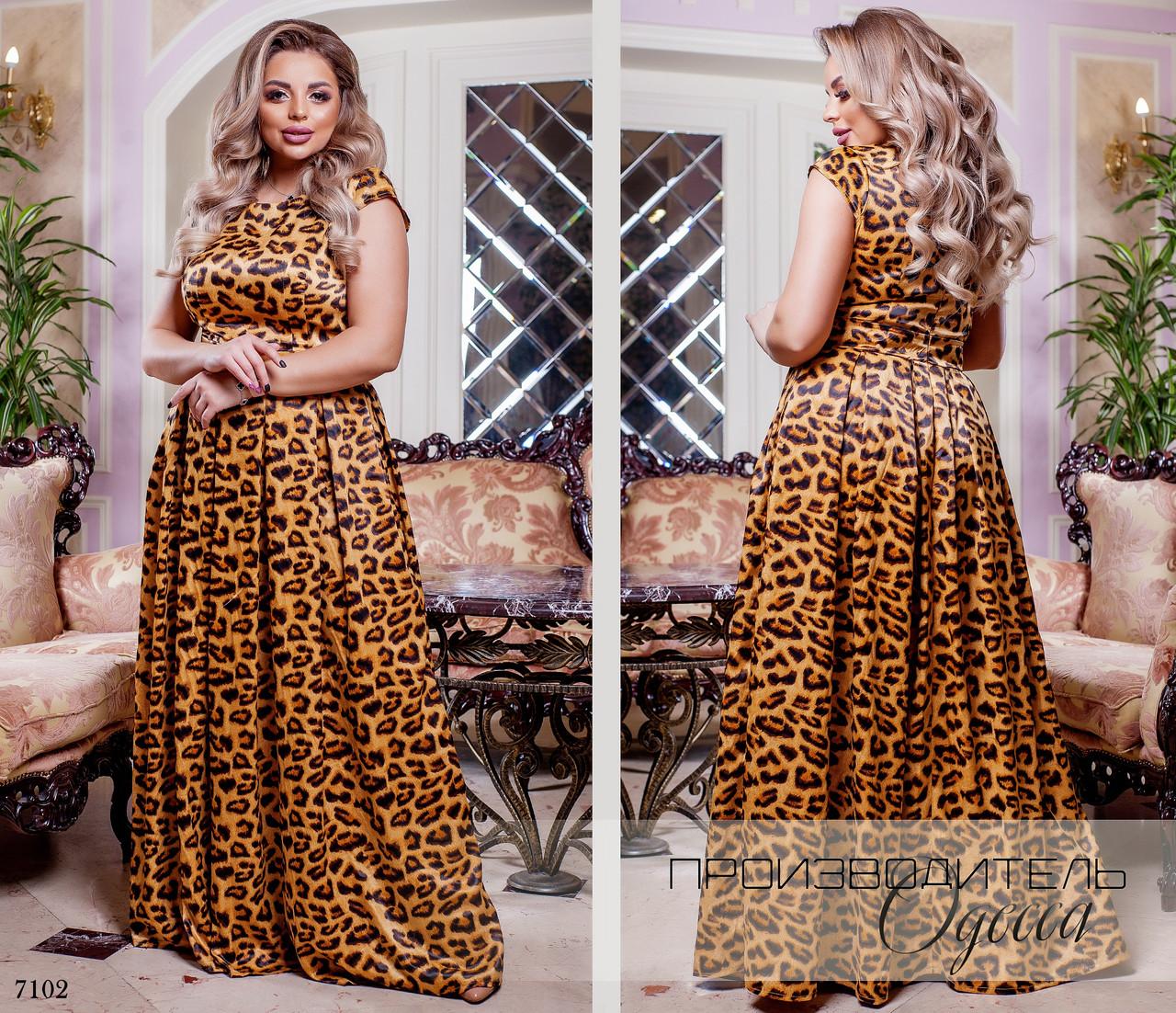 Платье длинное короткий рукав королевский атлас 46-48,50-52,54-56,58-60