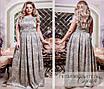 Платье длинное короткий рукав королевский атлас 46-48,50-52,54-56,58-60, фото 3