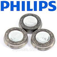Ножевая пара Philips серия HQ,HS,HP для бритв Филипс (3 шт.)