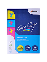Бумага для цветной печати Color Copy А4 160г/м2 250 листов