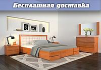 Кровать деревянная Регина Люкс без подъёмного механизма
