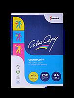 Бумага для цветной печати Color Copy А4 250г/м2 125 листов