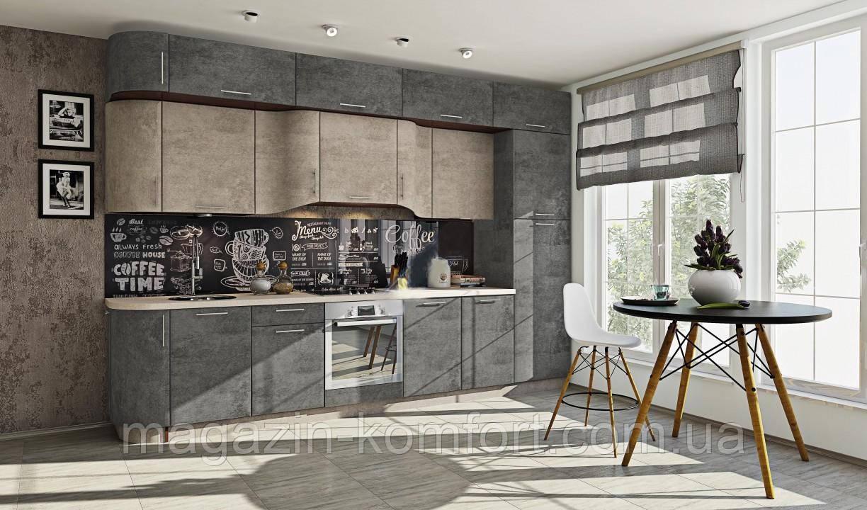 Кухни бетон серый калькулятор керамзитобетона для стяжки пола