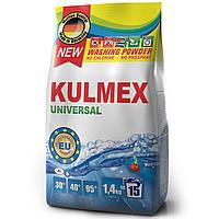 Порошок универсальный KULMEX 1,4 кг