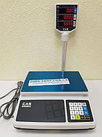 Весы торговые CAS PR P