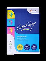 Бумага для цветной печати Color Copy А4 300г/м2 125 листов