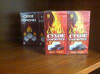Сухое горючее (уротропин, гексаметилентетрамин), только опт от 1120 упаковок !