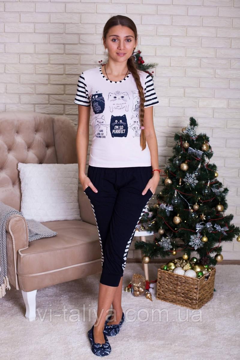 Комплект футболка и капри для сна и дома  Nicoletta 82425, фото 1