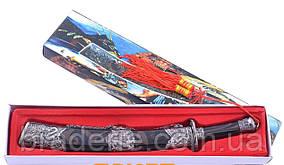 Короткий меч самураев Вакидзаси HK-206