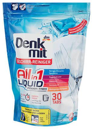 Капсулы гелевые для посудомоечных машин Denkmit All in 1 11-функций 30шт, фото 2