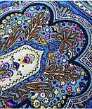 Испанский 710-14, павлопосадский платок шерстяной  с шелковой бахромой, фото 8