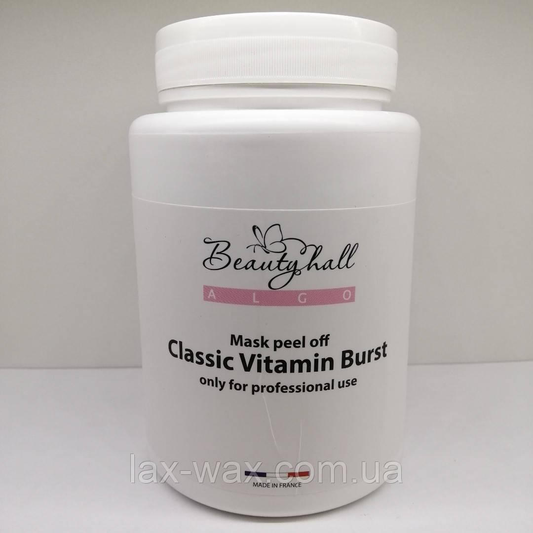 Маска альгинатная  Vitamin Burst