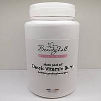 Маска альганатная  Vitamin Burst