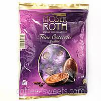 Шоколадные пасхальные яйца Moser Roth Praline с кремово-ореховой начинкой 150 гр