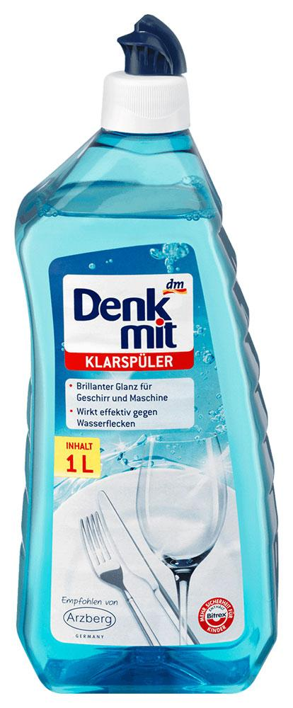 Ополаскиватель для посуды Denkmit Klarspüler 1л