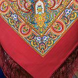 Испанский 710-5, павлопосадский платок шерстяной  с шелковой бахромой, фото 2