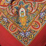 Испанский 710-5, павлопосадский платок шерстяной  с шелковой бахромой, фото 6