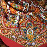 Испанский 710-5, павлопосадский платок шерстяной  с шелковой бахромой, фото 7