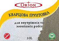 ORION Кварцевая Грунтовка 10л