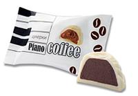 """Конфеты шоколадные Piano Coffee с кофейной начинкой в белой глазури к/у 1,2кгТМ """"Chocoboom"""""""