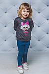 Свитшот для девочки с куклой LOL Темный-меланж, фото 2