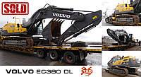 Перший з трьох VOLVO EC380 DL відправився в Коростень на нове родовище граніту!