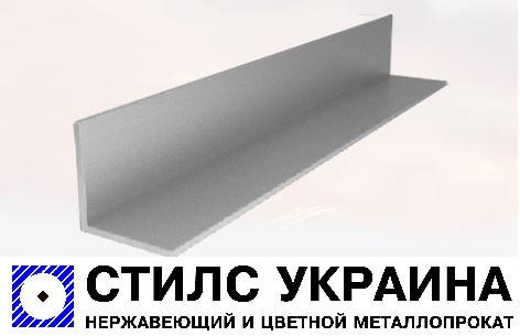 Алюминиевый  уголок 25x25x1,5 мм АД31