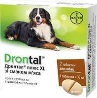 DRONTAL XL (ДРОНТАЛ ХL)  для собак крупных пород 2 таблетки