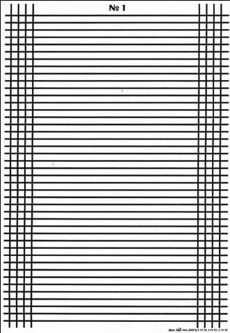 Трафарет А4, 80 г/м2 1,2, 100 арк