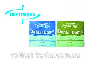 Хустки для коффердаму Dental Dams (VORTEX)