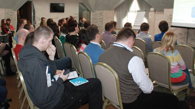 Международная конференция официальных дилеров УАПРОМ