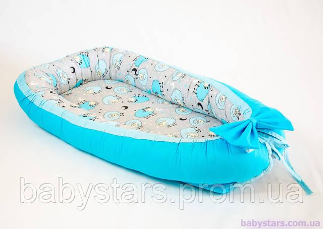 Кокон гнездышко для малышей
