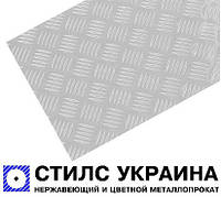 Лист алюминиевый 3х1000х2000 мм рифленый-квинтет АД0 (1050)