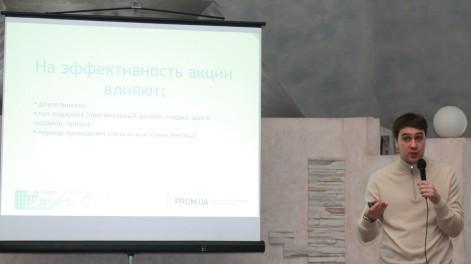 Алексей Филановский, директор по маркетингу