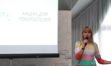Мария Попко, руководитель направления маркетинга для покупателей