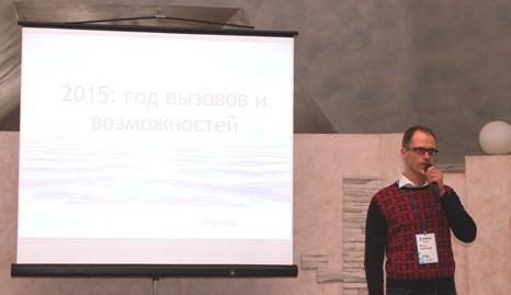 Богдан Олександрук, операционный директор