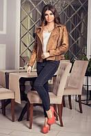 Элегантная куртка косуха из экокожи  оригинальной расцветки