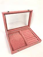 Планшет коробка  2в1 розовая, фото 1