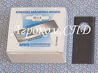 Нож косилки роторной «MWS» 96*40*3 (Германия)