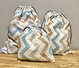 Экомешок из ткани, набор из 3-х шт. Бязь, самозатягивающиеся., фото 3