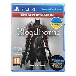 Гра Sony PS4 BloodBorne (російські субтитри)